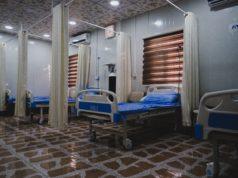 Θρόμβωσης - νοσοκομείο - κρεβάτια - νοσηλεία