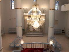 Εβραϊκή Συναγωγή Τρίκαλα