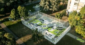 γήπεδο - Nike